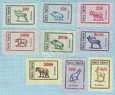 UKRAINE / BUCOVINA / Stamps / Lokal Provisory / FAUNA / Complete Series. 1993 - Ucrania
