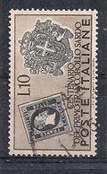 ITALIA    1951  CENTENARIO SARDEGNA SASS. 672 USATO VF - 1946-.. République
