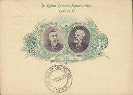 Argentina Postal Stationery Ganzsache Entier AL GRAN PUEBLO BRASILENO SALUD, SANTA FE 1900 BAYREUTH Germany (2 Scans) - Enteros Postales