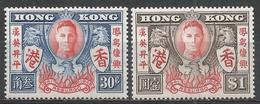 Hong Kong 1946. Scott #174-5 (M) Phoenix Rising From Flames ** Complet Set - Hong Kong (...-1997)
