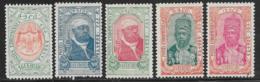 Ethiopia Scott # 89-93 Unused No Gum Part Set Throne, Menelik, 1909, CV$55.50, #90 Has Some Short Perfs - Ethiopia