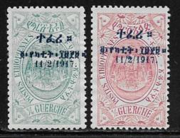 Ethiopia Scott # 108-9 Unused No Gum King Solomon's Throne, Overprinted, 1917 - Ethiopia