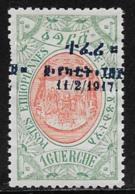 Ethiopia Scott # 110 Unused No Gum King Solomon's Throne, Overprinted, 1917, Edge Defect - Ethiopia