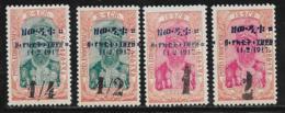 Ethiopia Scott # 116-19 Unused No Gum Menelik, Overprinted, Surcharged, 1917, CV$33.00 - Ethiopia