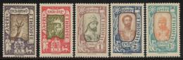 Ethiopia Scott # 120.122-5 MNH Gazelle, Leopard, Tafari, 1919 - Ethiopia