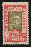 Ethiopia Scott # 122 Mint Hinged Leopard, 1919 - Ethiopia