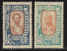 Ethiopia Scott # 124-5 Mint Hinged Tafari, 1919 - Ethiopia