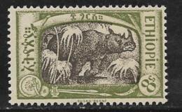 Ethiopia Scott # 127 MNH White Rhinoceros, 1919 - Ethiopia