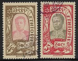 Ethiopia Scott # 132-3 Used Zauditu 1919 - Ethiopia