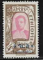 Ethiopia Scott # 135 Mint Hinged Zauditu Surcharged, 1919 - Ethiopia