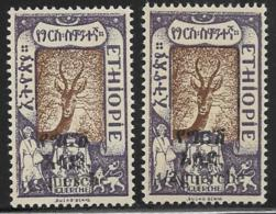 Ethiopia Scott # 136 Unused No Gum Gazelle, 2 Varieties Of Surcharge, Space Between 2 And G, No Colon,1921 - Ethiopia