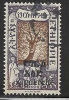 Ethiopia Scott # 136 Used Gazelle, No Colon,1921 - Ethiopia