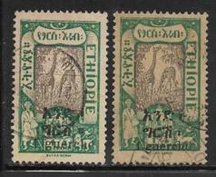 Ethiopia Scott # 137 Used Giraffe,2 Varieties, One With 4 Dots, One With 2 Dots,1921 - Ethiopia