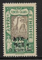 Ethiopia Scott # 137 Mint Hinged Giraffe, 1921 - Ethiopia