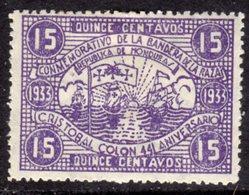 HONDURAS - 1933 DEPARTURE OF COLUMBUS 15c STAMP FINE MINT MM * SG362 - Honduras