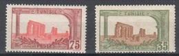 Tunesia Mnh** 20 Euros - Postage Due