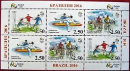Tajikistan  2016  Olympic Games  In Rio    M/S  MNH - Tajikistan