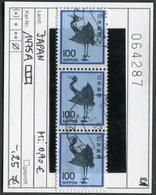 Japan - Japon - Nippon - Michel 1475 Im 3er Streifen - Oo Oblit. Used Gebruikt - 1926-89 Emperor Hirohito (Showa Era)