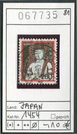 Japan - Japon - Nippon - Michel 1454 - Oo Oblit. Used Gebruikt - Used Stamps