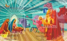 Australia 2015 Christmas Minisheet CTO - Used Stamps