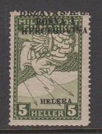 Bosnia And Herzegovina 1916 Special Handling Stamp. Overprint Shifted Up, Mint Hinged - Bosnia And Herzegovina