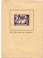 Geboortekaartje Carte De Naissance - Frank Baert - Moeskroen 1944 - Naissance & Baptême
