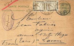 1915- C P E P 2 Mill. + Complément 2 Mill. From Alexandria ( Poste Française Manuscrite  ) - Égypte