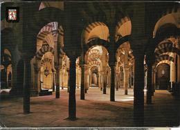 CORDOBA CORDOUE INTERIEUR MESQUITA LABYRINTE - Córdoba