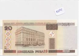 Numismatique -B3541- Biélorussie-  -( Catégorie,  Nature état ... Se Référer Au Double Scan) - Billets