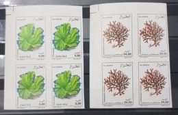 ALGERIE ALGERIA 2003 YT 1347 /  - IMPERF IMPERFORATE ND NON DENTELE - ALGUES MARINES MARINE FLORE PLANTS - RARE MNH - Plants