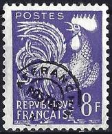 France 1959 - Mi 1235 - YT Pr 109 ( Cock ) MNG - Vorausentwertungen