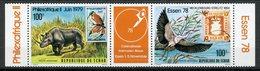 Tchad, Yvert PA223A, Scott C238a&239a,  MNH - Tchad (1960-...)