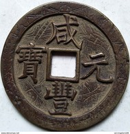 Chine Dynastie Ancient Bronze Coin Diameter:61mm/thickness:4mm - Cina