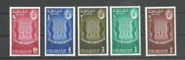STAMPS ** - Sharjah