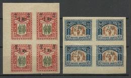 Estland Estonia 1920 Michel 25 - 26 As 4-blocks MNH/MH - Estonie