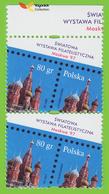 Voyo POLAND MOSCOW'97  1997 Mi#3677 ** MINT  Pair - Unused Stamps