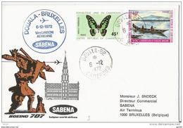Aviation SABENA  Aérophilatélie 1ère Liaison Aérienne DOUALA  CAMEROUN Bruxelles  6/12/1972 - Posta Aerea
