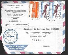 Congo Lettre De L' Université Du Congo Faculté De Médecine - Congo - Brazzaville