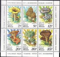 GUINEE BISSAU CHAMPIGNONS, CHAMPIGNON, MUSHROOM, Setas, Yvert N° 344/49** MNH - Paddestoelen