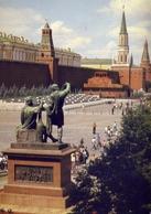 Moscow - Formato Grande Viaggiata Mancante Di Affrancatura – E 10 - Cartoline