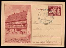 P0646 - DR GS Postkarte Hanau: Gebraucht Mit Sonderstempel Tag Der Briefmarke ,Hamburg 1943 - Briefe U. Dokumente