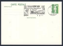 France Rep. Française 1991 Card / Karte / Carte - Association Philatelique Giennois, Gien / Philatelistische Vereinigung - Treinen