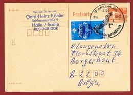DDR Postkaart Blankenburg 13/6/90 Naturschütz Geht Alle An - Protection De L'environnement & Climat