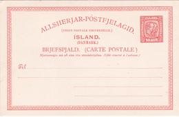 Entier Postal Stationery - Island (Danmark) - Entiers Postaux