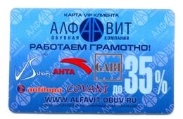 Russie Discount Chaussures Alfavit - Altre Collezioni