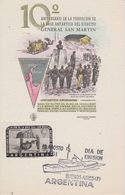 Argentina 1961 Antarctic Base San Martin 1v  Maxicard** Mnh (41921) - Argentinië
