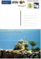 CHYPRE - Entier Postal Neuf Par Avion : Profitis Ilias - Protaras - Chypre (République)