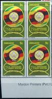 PIA - ZIMBABWE - 1982 : 75° Anniversario Dello Scoutismo - (Yv 39-42 X 4) - Zimbabwe (1980-...)