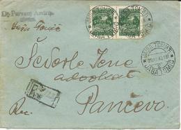 Yugoslavia Jasa Tomic R - Letter 1948 Via Pancevo - 1945-1992 Repubblica Socialista Federale Di Jugoslavia