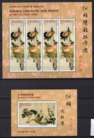 2005 - GRENADA GRENADINES - Mi. Nr. 4153/4154 - NH - (UP.207.44) - Grenada (1974-...)